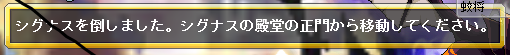 Maplestory254.png