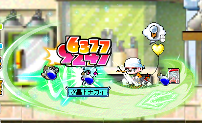 Maplestory321.png