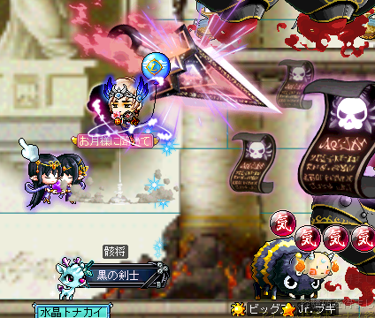 Maplestory327.png