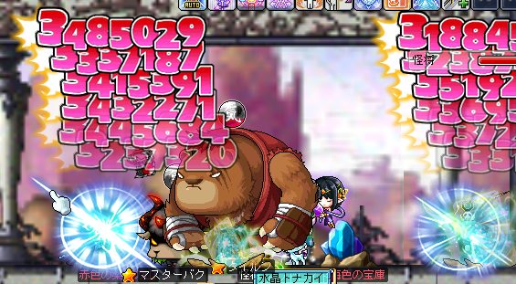 Maplestory328.png