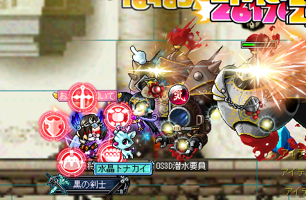 Maplestory330.png