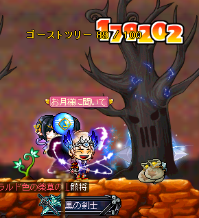 Maplestory333.png