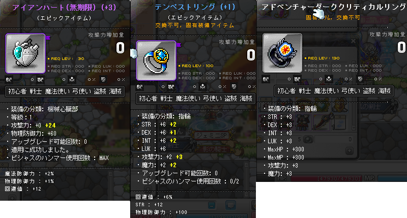 Maplestory334.png