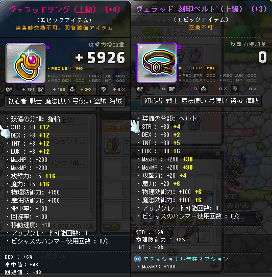 Maplestory336.png