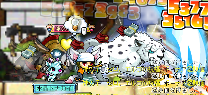 Maplestory343.png