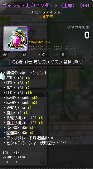 Maplestory345.png