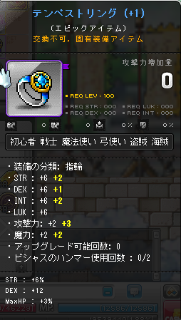 Maplestory346.png