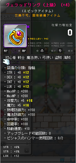 Maplestory347.png