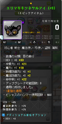 Maplestory350.png