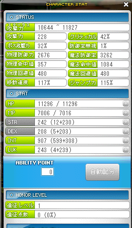 Maplestory353.png