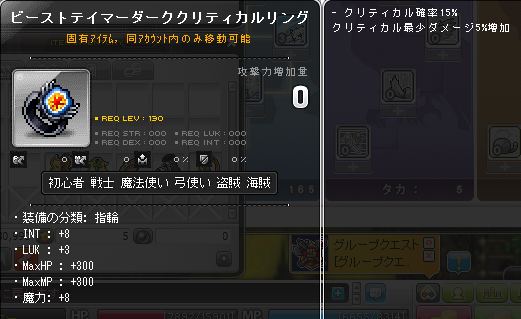 Maplestory354.png