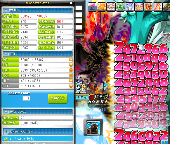 Maplestory359.png