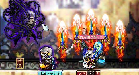 Maplestory364.png