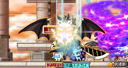 Maplestory366.png