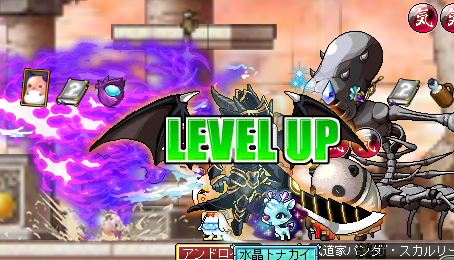 Maplestory367.png