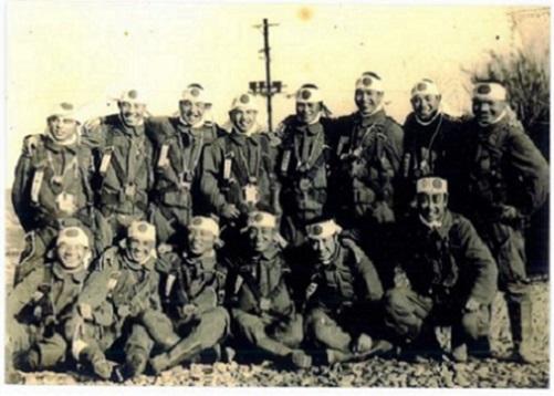 陸軍特攻誠第119飛行隊