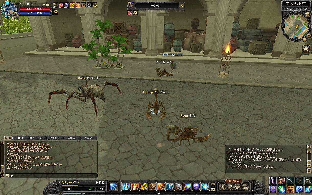 SRO[2010-06-01 16-19-14]_55