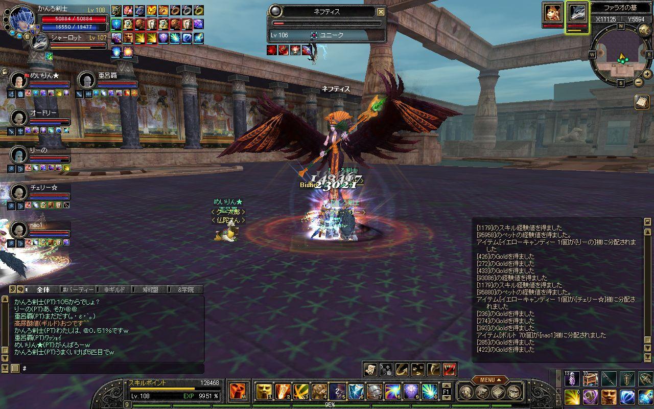 SRO[2010-06-03 23-35-42]_42