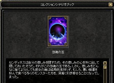 monogatari05.jpg