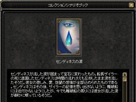 monogatari08.jpg