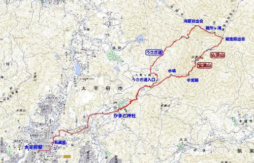 宝満山 (2)