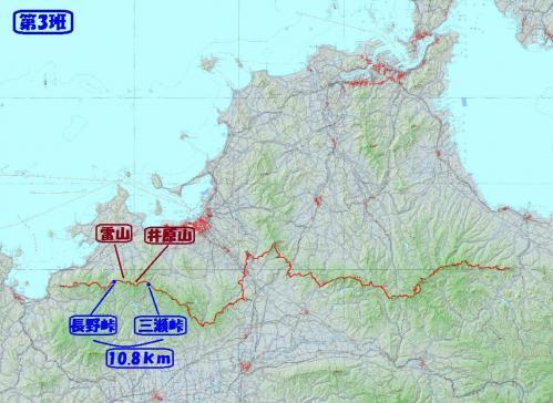 0212福岡横断
