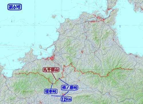 0512福岡横断