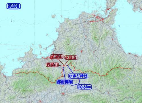 0712福岡横断