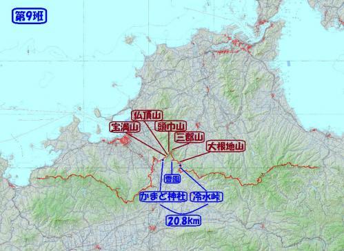 0812福岡横断