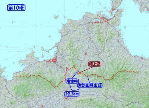 0919福岡横断