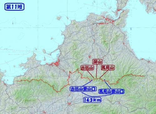 1012福岡横断