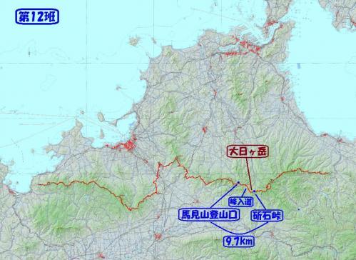1112福岡横断