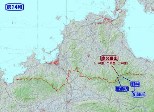1312福岡横断