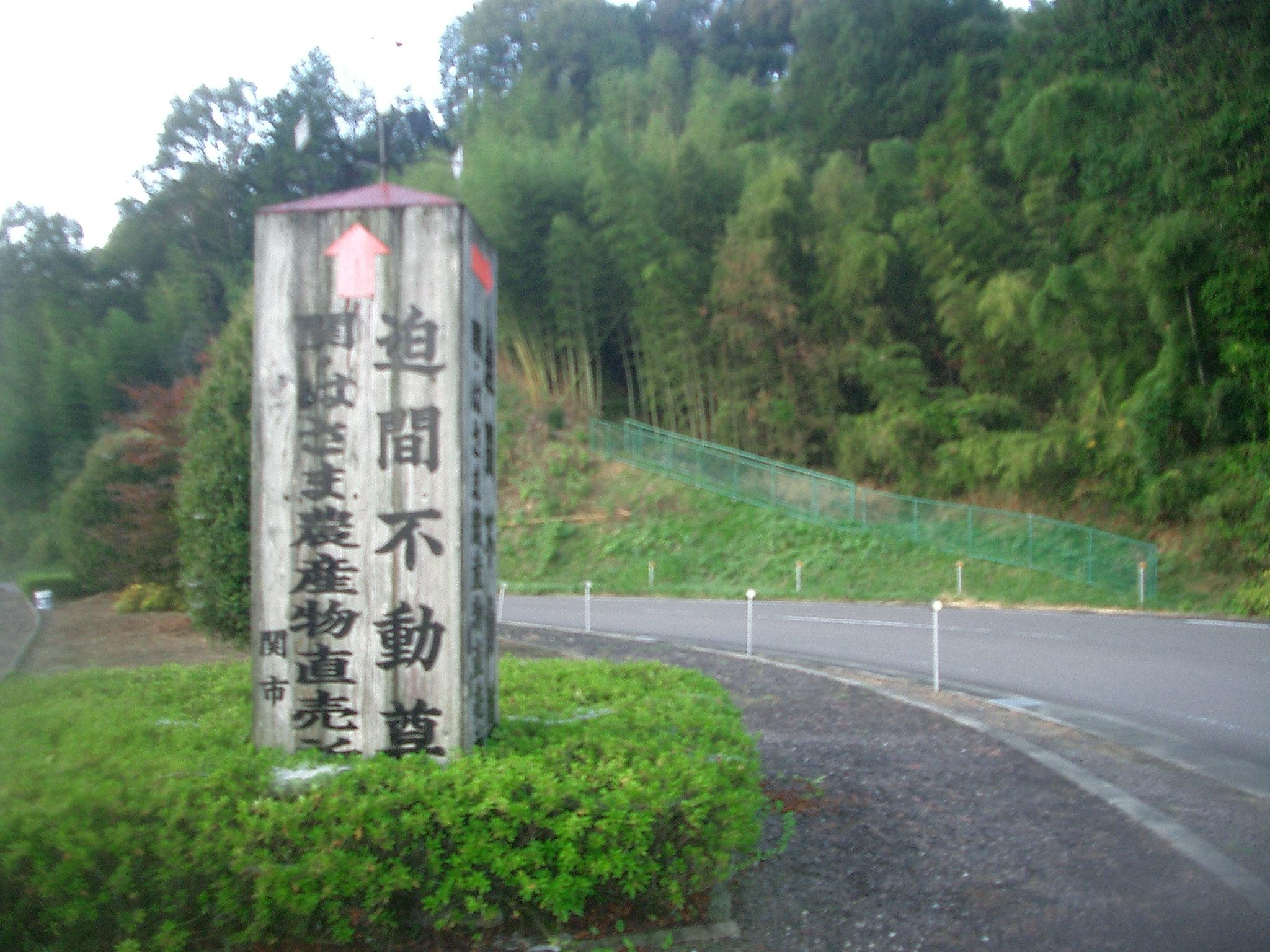 20141019_09.jpg