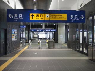 九州遠征201105-77
