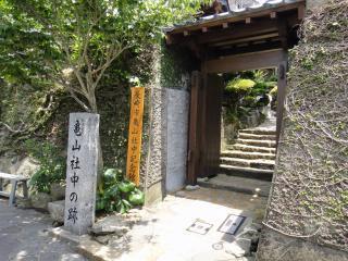 九州遠征201105-81