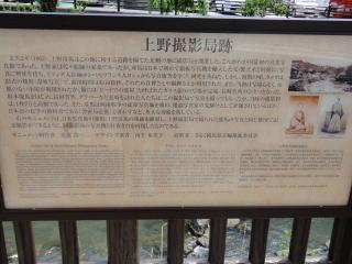 九州遠征201105-91