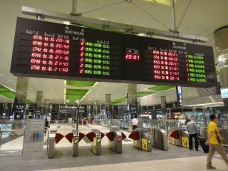 台湾201106-03