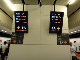 台湾201106-05