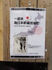 台湾201106-26