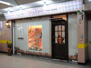 台湾201106-28