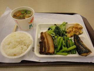台湾201106-35