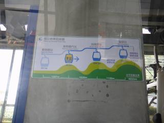 台湾201106-43