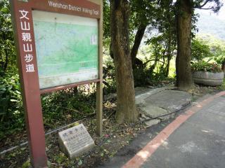 台湾201106-46