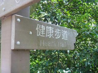 台湾201106-47