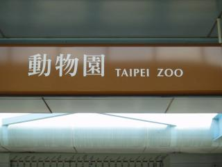 台湾201106-75
