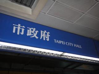 台湾201106-93