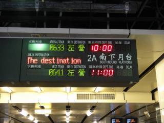 台湾201106-99