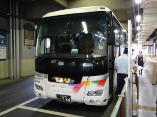 白馬201106-51