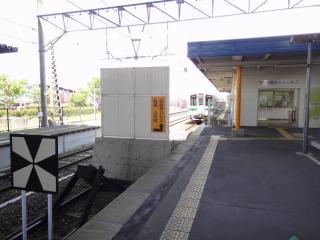 鹿児島・熊本遠征201106-03